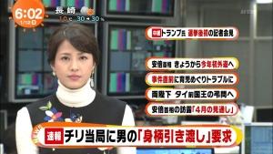 mezamashiTV20170112_18.jpg
