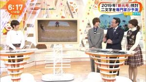 mezamashiTV20170112_19.jpg