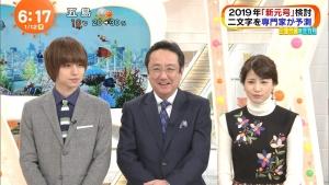 mezamashiTV20170112_21.jpg
