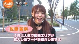 mezamashiTV20170112_35.jpg