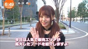 mezamashiTV20170112_36.jpg