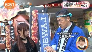 mezamashiTV20170112_39.jpg