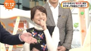 mezamashiTV20170112_43.jpg