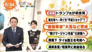 mezamashiTV20170112_8.jpg