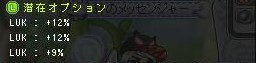 Maple161101_001609 (2)