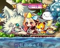 Maple161015_164801 (2)