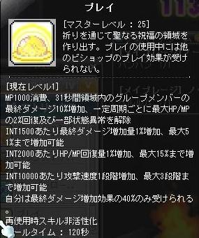 Maple161224_122728 (2)