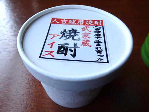 31武家蔵焼酎アイス