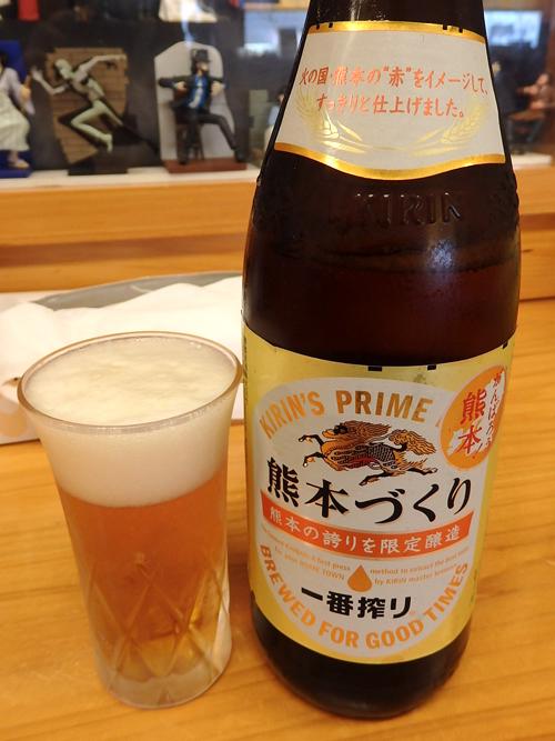 38瓶ビール