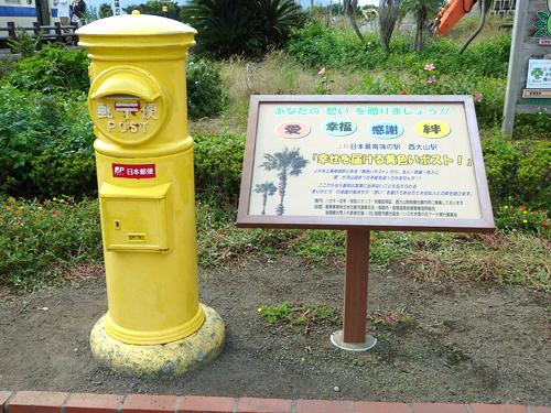 06黄色いポスト