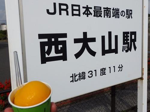 09じぇら2