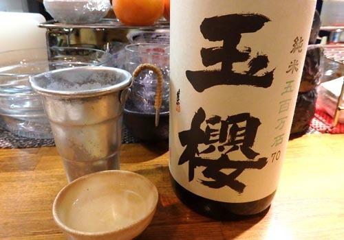 06純米玉櫻