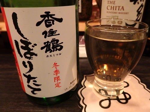 17香住鶴しぼりたて山廃生酒
