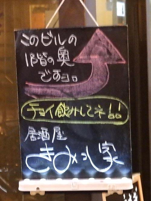 31店前2240