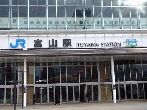 22富山駅