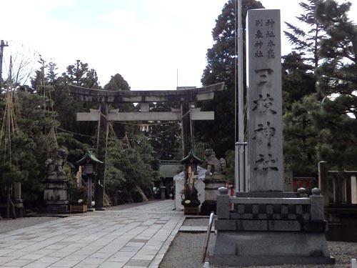 42日枝神社