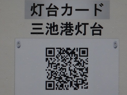 DSC09026.jpg