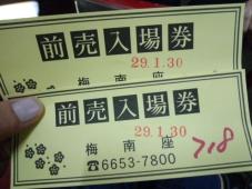 P1020432.jpg