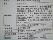 P1020500.jpg