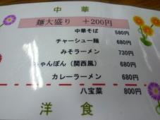 P1020610.jpg