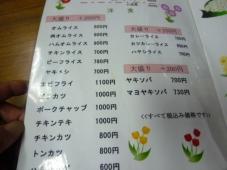 P1020611.jpg