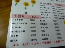 P1020612.jpg