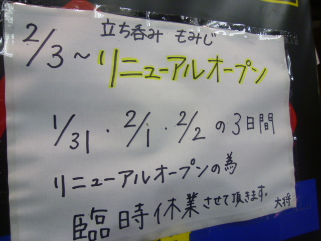P1030131.jpg
