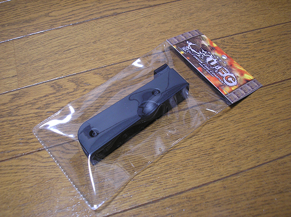 201701041万円砂袋5