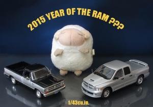 羊2015_S