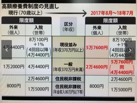2016-11-29_16-10-41.jpg