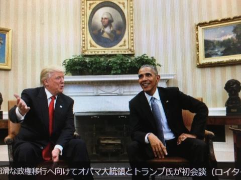 2016-12-01_13-22-37.jpg