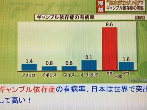 2016-12-18_10-00-05.jpg