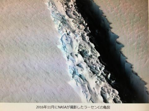 2017-01-11_23-30-42.jpg