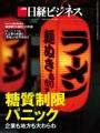 cover_20161214151820407.jpg