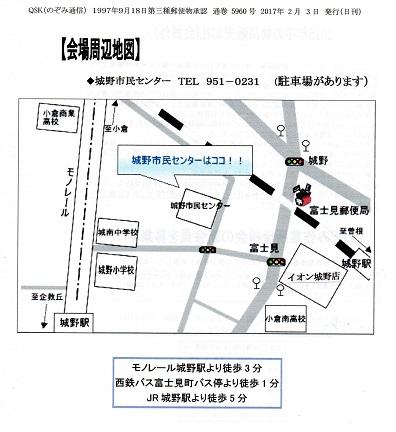 総会会場地図497