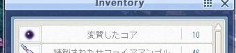 TWCI_2016_12_4_18_11_52.jpg