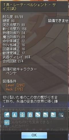 TWCI_2017_1_20_21_21_55.jpg