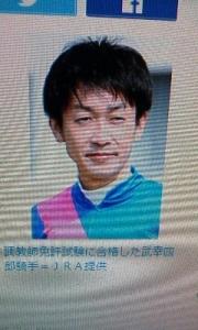 161210_武幸四郎