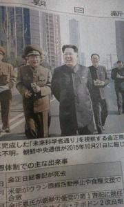 161219_北朝鮮