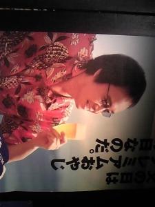 131109_落陽ポスター