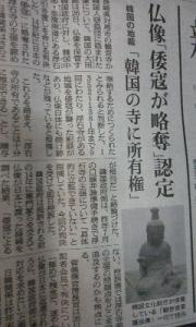 170127_観世音菩薩