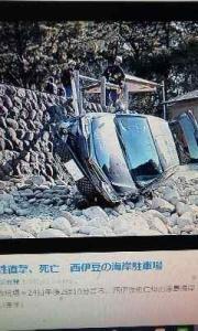 170128_西伊豆で車が転落