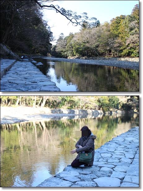 2017128五十鈴川御手洗場