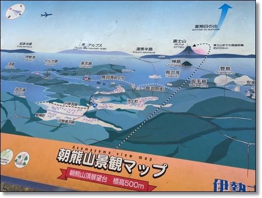 20170128浅間山マップ