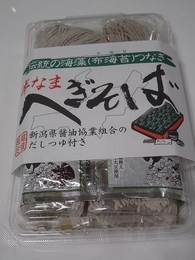 20161109へぎ蕎麦 (1)