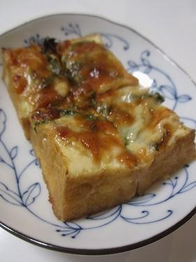 20161113厚揚げの味噌チーズ焼き