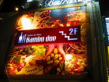 20161123bambudue (11)
