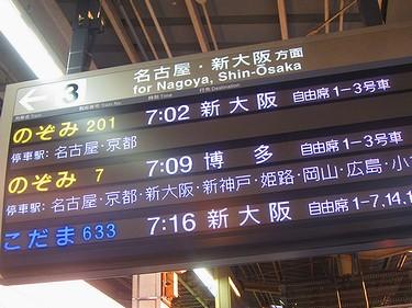 20161126京都 (1)