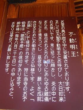 20161126京都 (13)