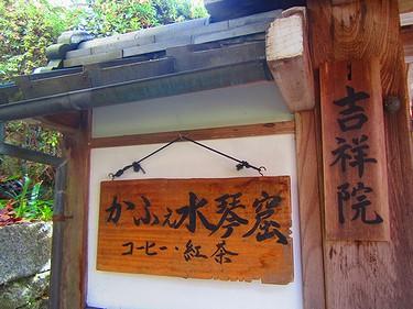 20161126京都 (34)